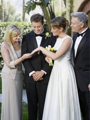 5. Семейството на младоженеца