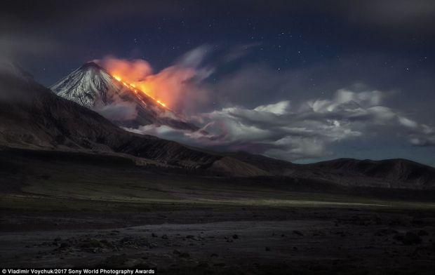 Вулкан в Русия