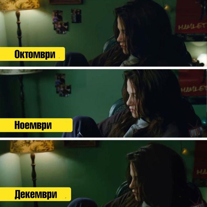 """Новолуние"