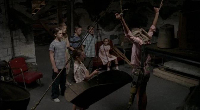 ''Съседката'' (2007)