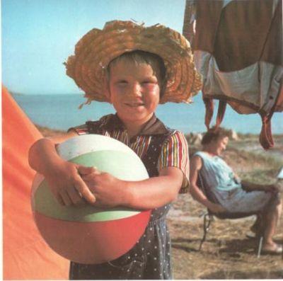 Българското черноморие през 1968 г.