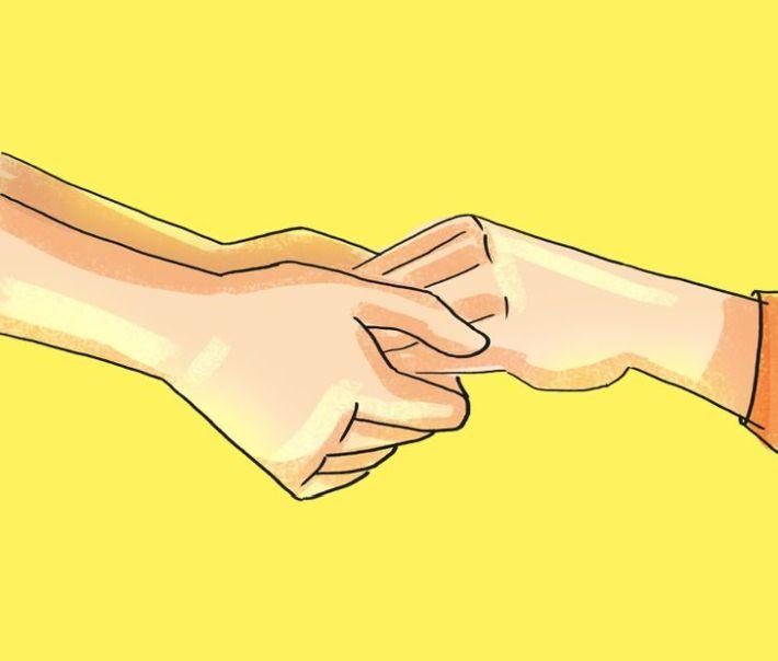 Ръкостискане с длан, сочеща надолу