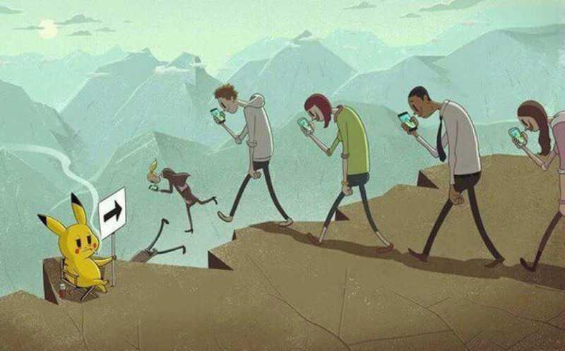 Капанът на смартфоните