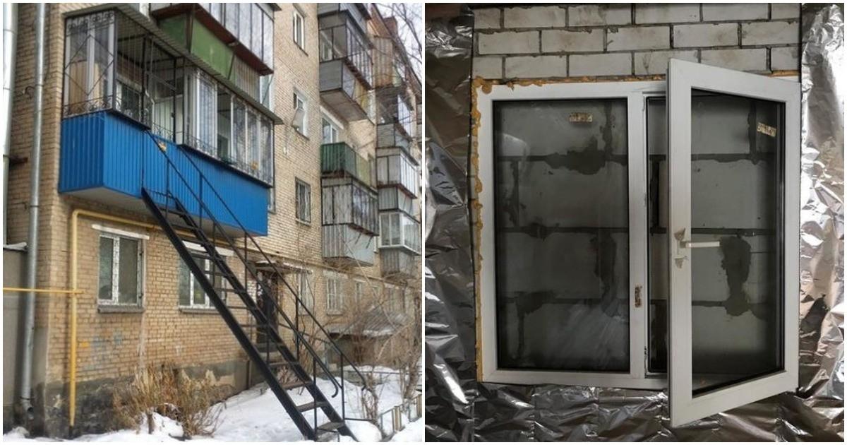 Гафове: 25 души, които са ремонтирали сами и горчиво съжаляват