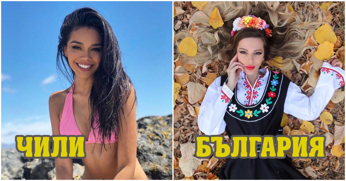 Кои са най-красивите жени за 2019 година
