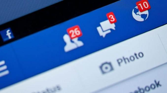 Кое проверяваш първо: съобщенията, известията или поканите?