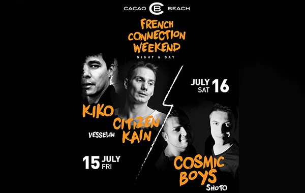 French Connection Weekend в Cacao Beach Club